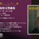 モーツァルト:後期交響曲集 ( 3枚組 ):1