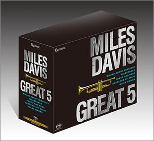MILES DAVIS GREAT5 ( 5枚組)
