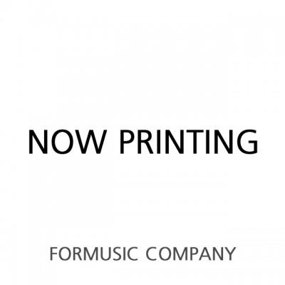 MAVROS / RCA-RCA / 1.5m
