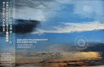 シベリウス:交響曲全集 / ラトル&ベルリン・フィル(4CD+2BD)